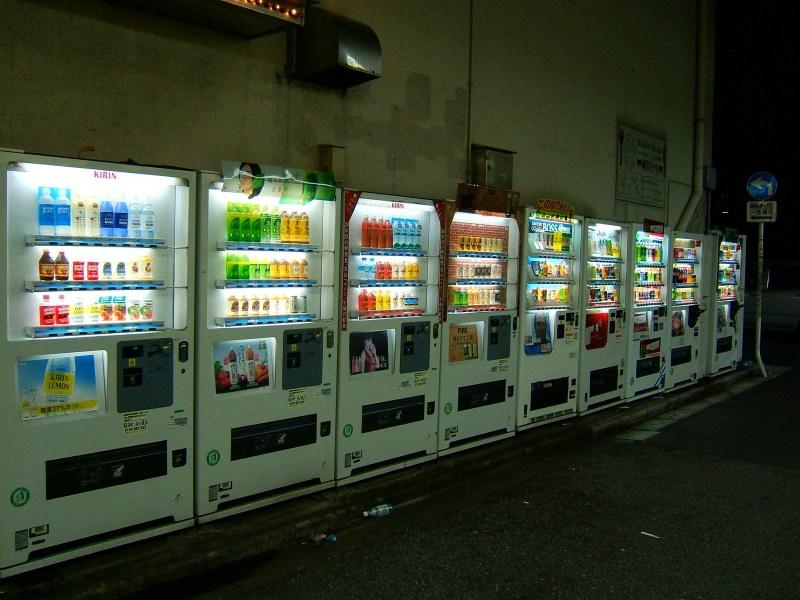 Игровые автоматы геминатор играть бесплатно