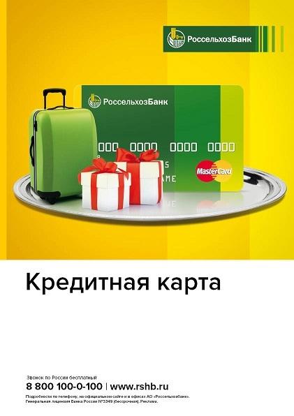 закрытие дебетовой карты тинькофф отзывы пользователей