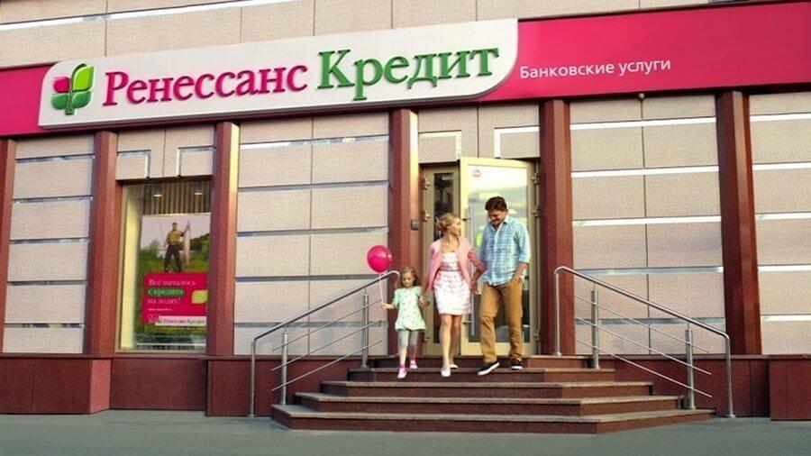 отделение банк татарстан 8610 пао сбербанк г казань адрес реквизиты