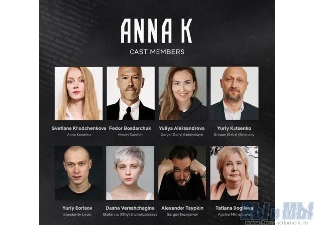 Первый российский сериал для Netflix будут снимать в Калужской области